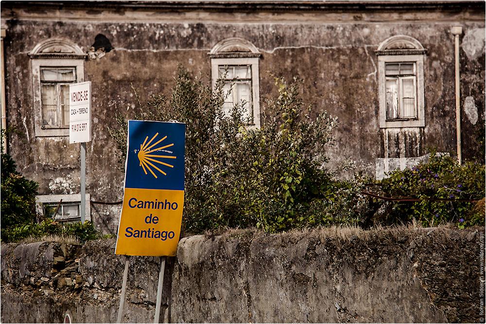 Знак Santiago de Compostela. Поргугалия. (Santiago de Compostela Sign. Portugal.)