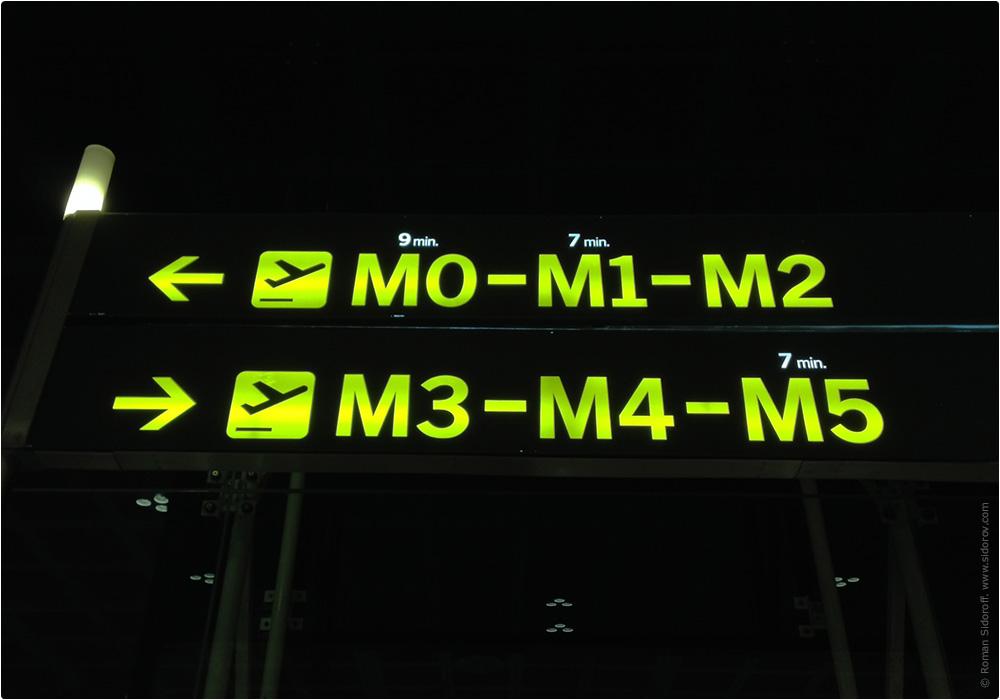 Приятная мелочь в навигации аэропорта Эль Прат, Барселона.