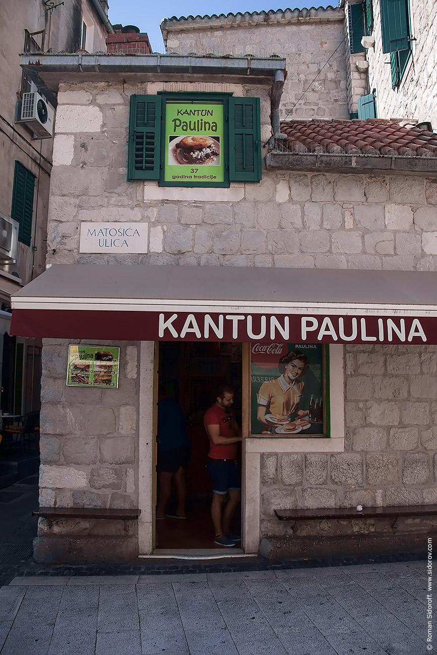 Croatia Split. Civapi. Kantun Paulina. 2014
