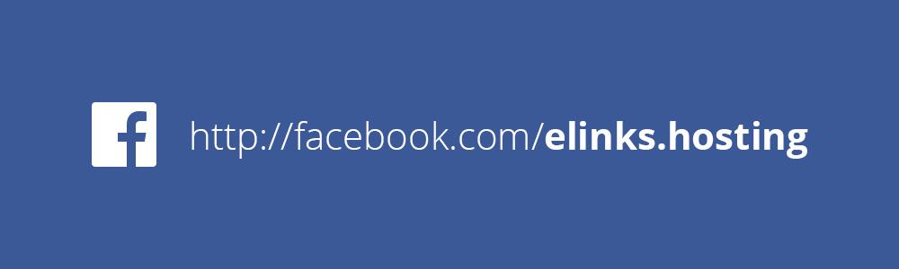 Страница в Facebook elinks hosting