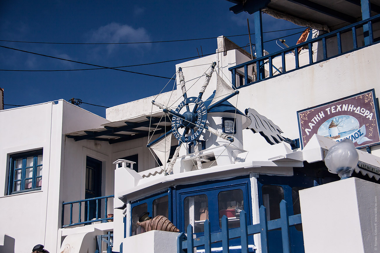 greece-cyclades-sailing-2015-29